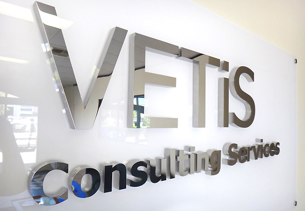 Vetis Consulting polished stainless steel 3D logo