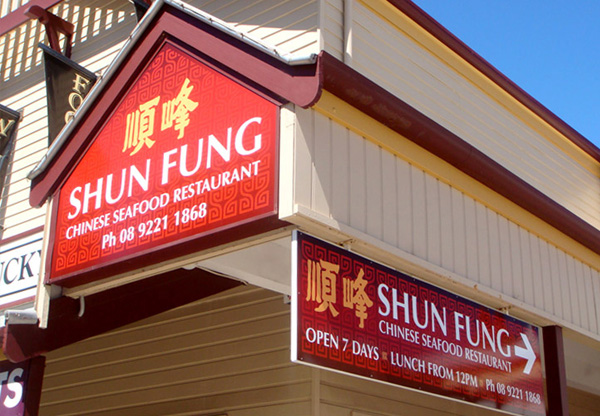 Shun Fung lightbox sign